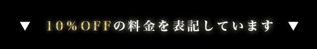 http://www.kaiunkan.jp/userfiles/image/14097029721.jpg